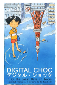 digitalchoc